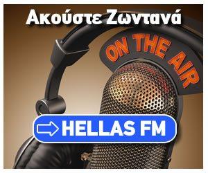 HELLAS FM RADIO